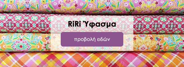 RiRi Yfasma